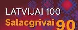 Salacgrīvā svinēsim Latvijai 100 un Salacgrīvai 90