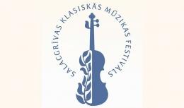 SKMF meistarklases Salacgrīvā