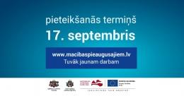 Līdz 17.septembrim var pieteikties ES fondu mācībām pieaugušajiem